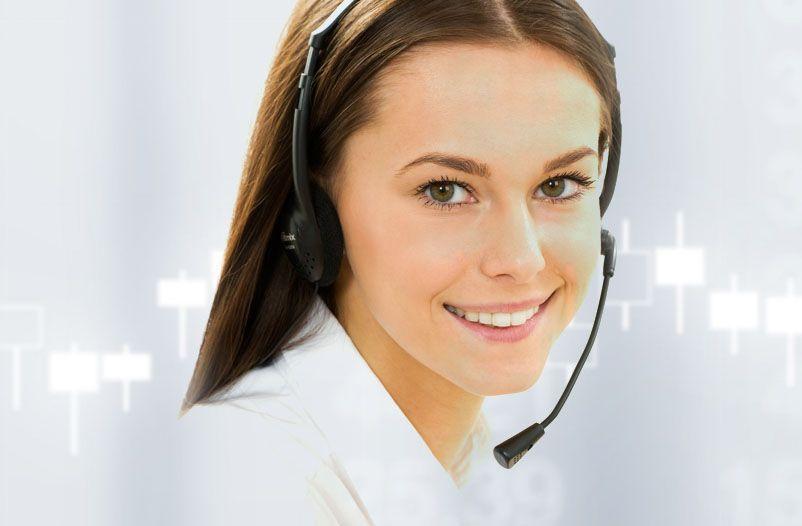 Работа в България / Позиция: Оператор продажби по телефона с немски език